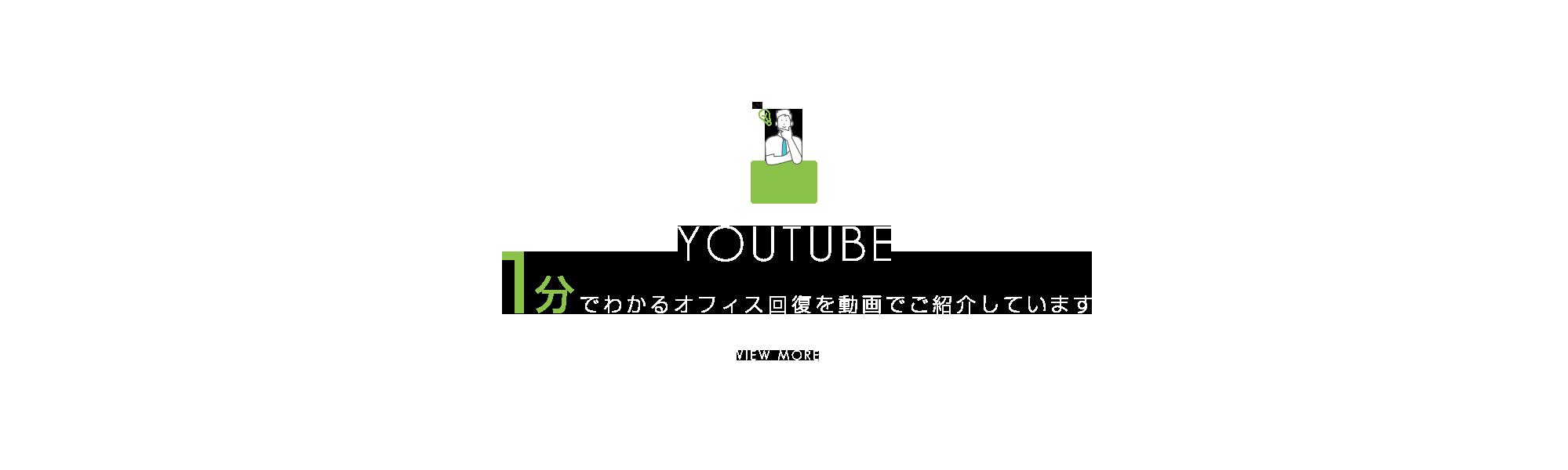 top_youtube_bg